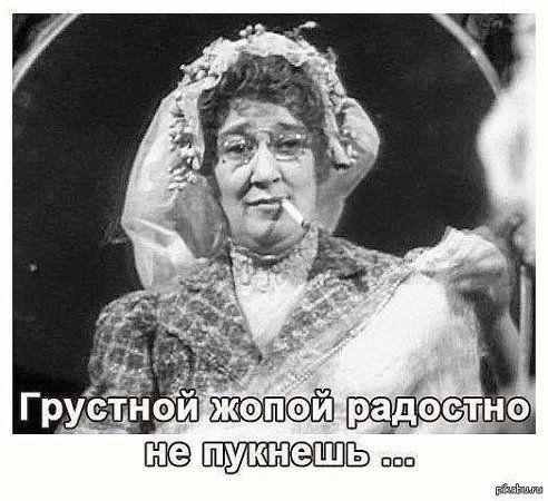 Фаина Раневская раневская, Фаина, актриса