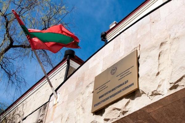 МИД Приднестровья: Позиция Д…