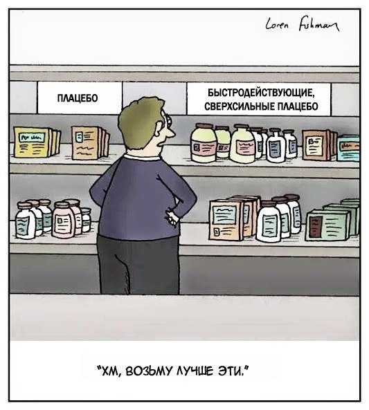 Расстрельный список препаратов