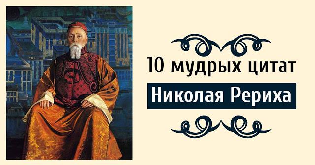 Картинки по запроÑу Елена Ивановна Рерих