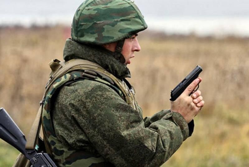ЦНИИТОЧМАШ создал пистолет на замену ПМ, но под патрон 9Х21
