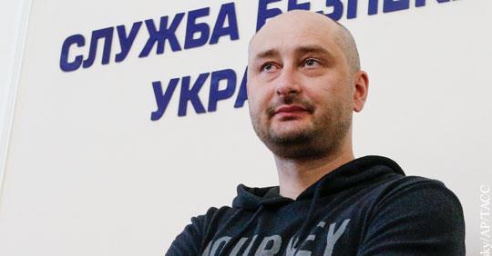 Бабченко поставит новые реко…