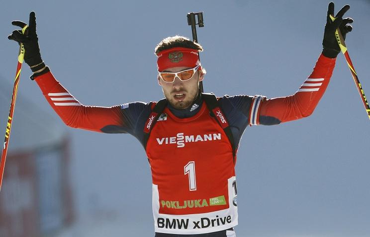 ТАСС: Россиянин Антон Шипулин победил в масс-старте на этапе Кубка мира по биатлону в Словении
