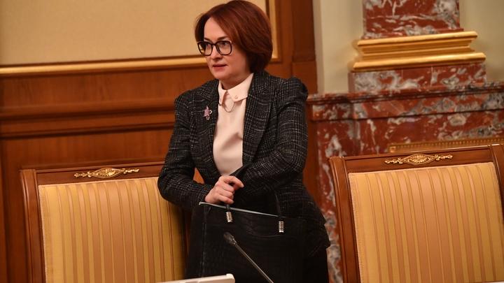 Михаил Делягин перечислил, каких истинных наград достойны Набиуллина, Чубайс и Медведев