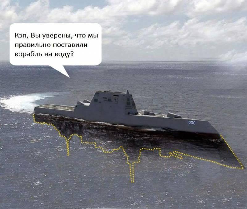 Новейший суперэсминец ВМС СШ…