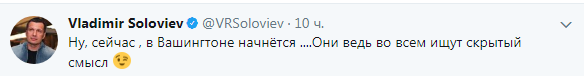 Фото: twitter.com/VRSoloviev