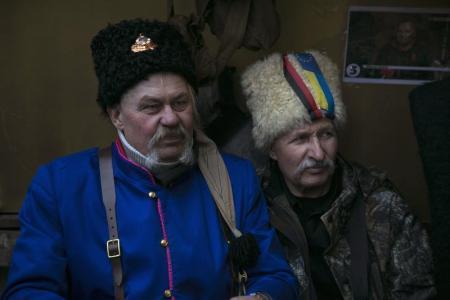 Украина надеется сохранить скидку на российский газ после смены власти