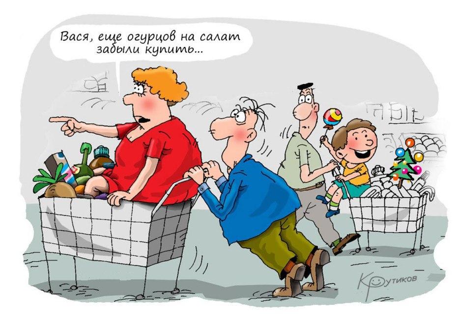Страшный шопинг