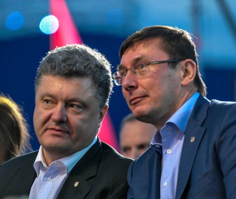 Генеральный прокурор Украины…