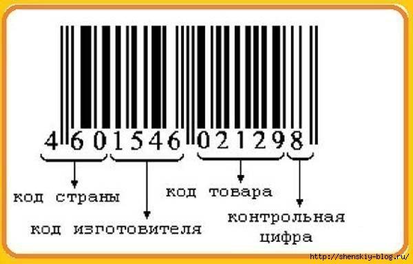 4121583_uoR77dnBow (600x383, 74Kb)