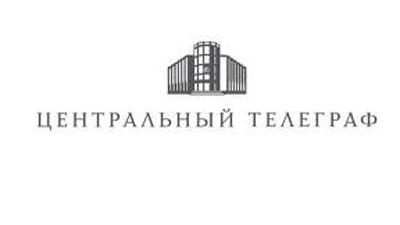 Центральный телеграф будет сдавать планшеты в аренду туристам
