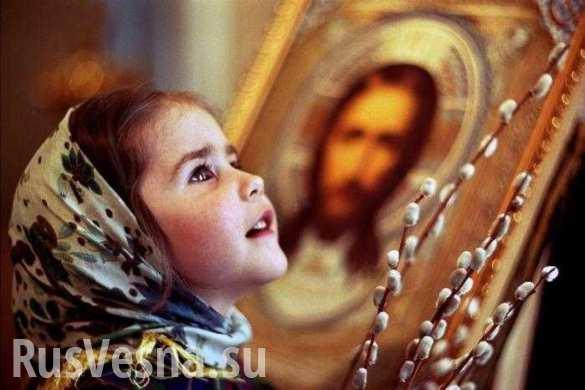 Украинство против христианства