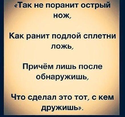Как сделать подлость коллеге - Stocktalk.Ru