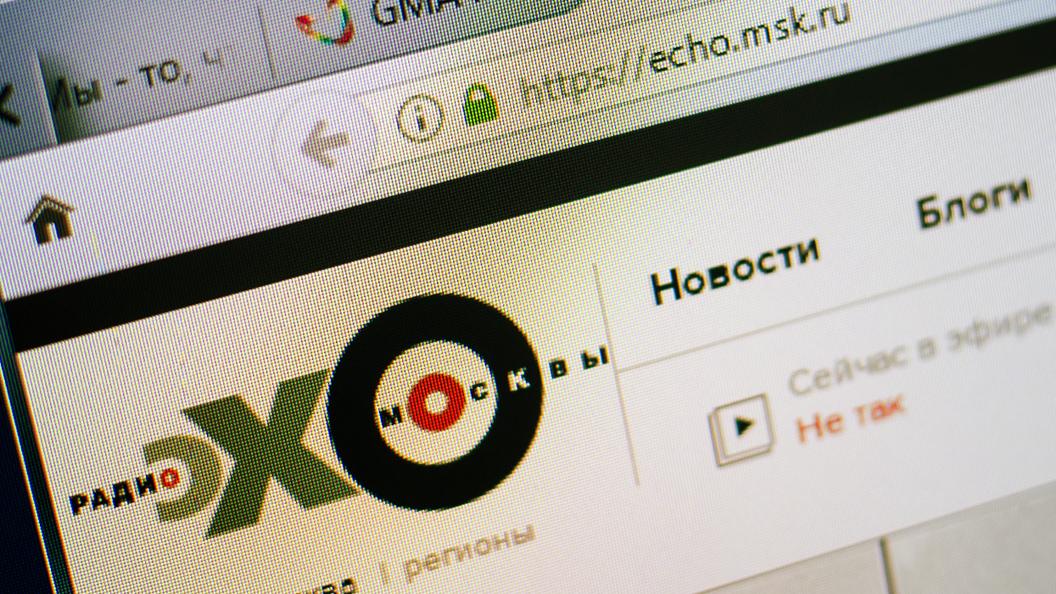 Пользователи соцсетей поймали «Эхо Москвы» на лжи