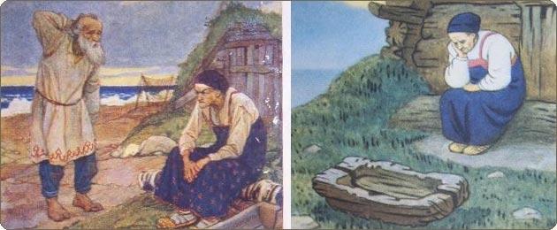 портрет старухи из сказке о рыбаке и рыбке