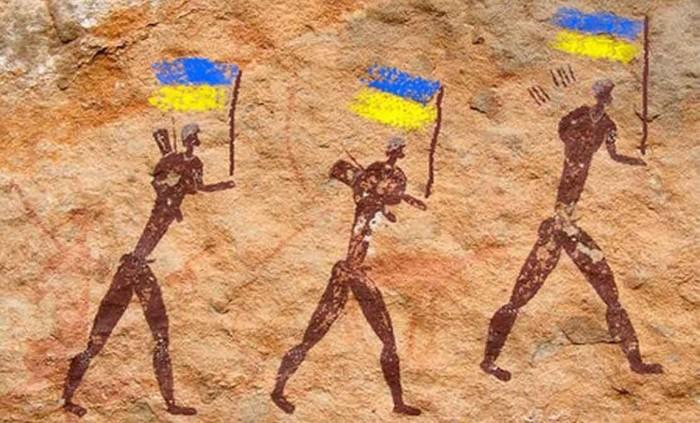 «Открытие» в истории Украины…