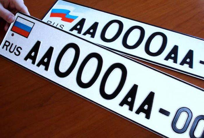 Интересные факты о «блатных» автомобильных номерах