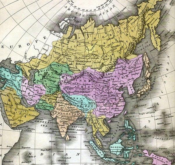 Нерчинский договор