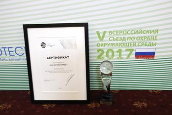 Южный Урал стал самым активным регионом в году по охране природы