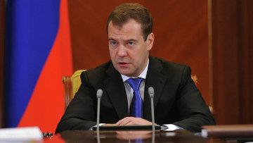 Медведев намерен возглавить правкомиссию по охране здоровья граждан./Ух ты.Теперь у нас все станут здоровыми /=)