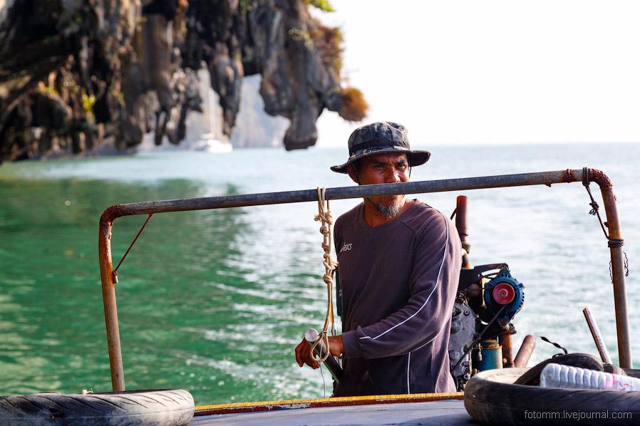 Путешествие по островам Джеймса Бонда