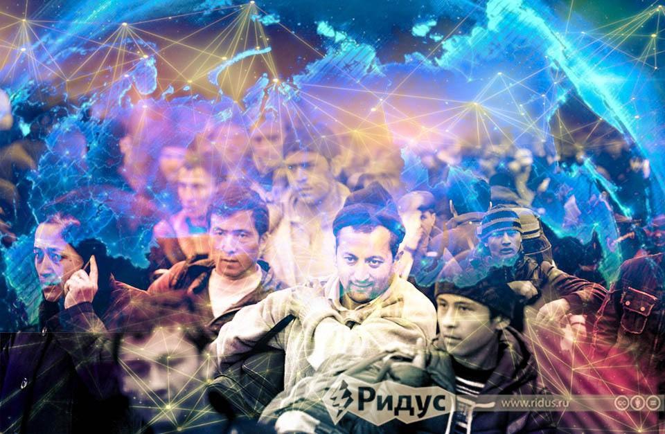 На Россию идет новая волна мигрантов