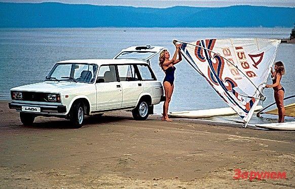 Старт ВАЗ-2104 — универсал на базе 2107. Семимиллионный автомобиль — ВАЗ-2107. Окончание производства ВАЗ-2103, изготовлено 1 304 866 экз.