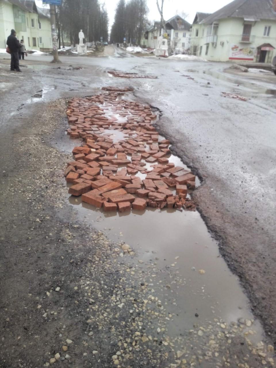 Ремонт дорог в Липках