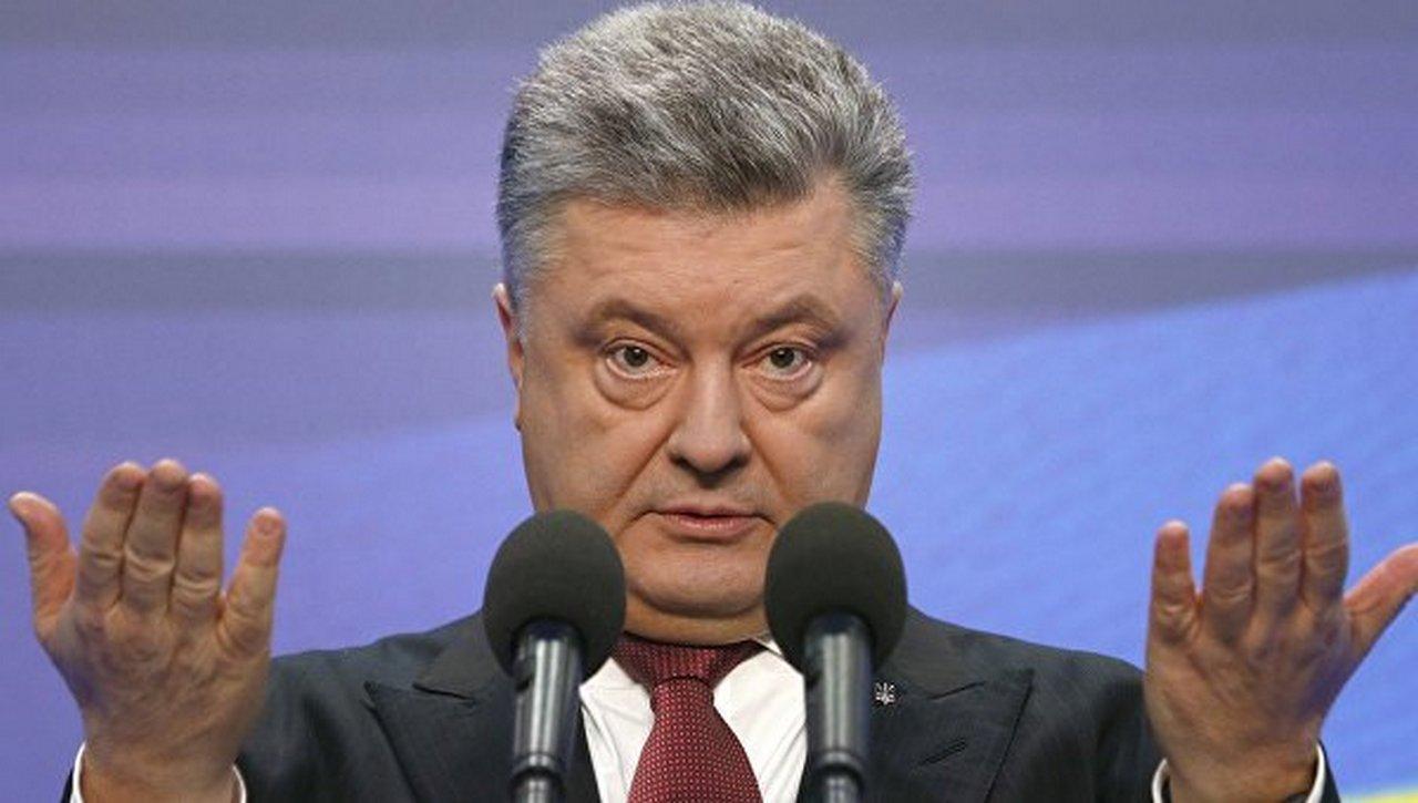 «Дожать Россию»: как это видит Порошенко