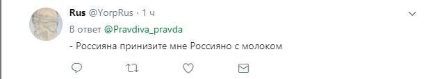 «Обороняша»: новый пресс-секретарь Шойгу Россияна восхитила Сеть