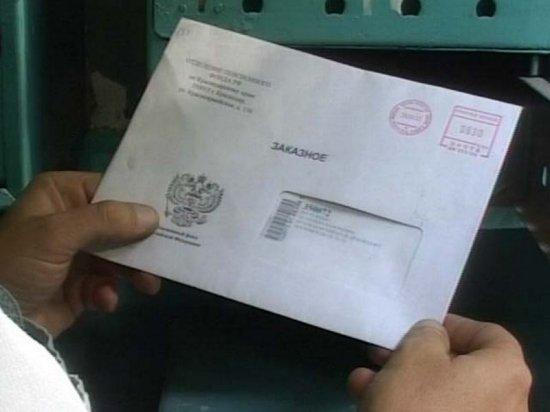 Под видом налоговой службы в Курске орудуют мошенники
