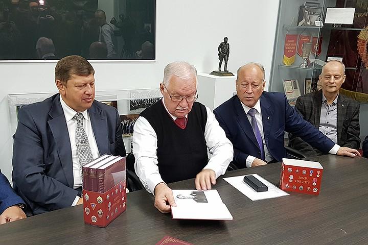 В Москве презентовали книгу «МУР есть Мур»