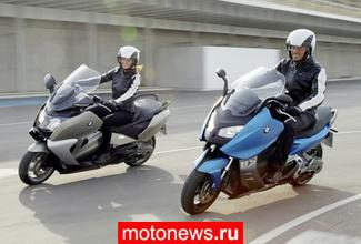 BMW отзывает максискутеры