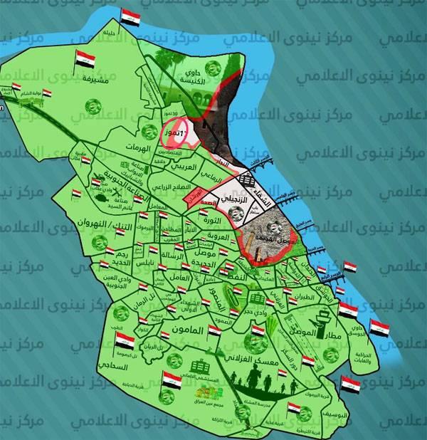 Загадка ящиков с боеприпасами, обнаруженных на складе ИГИЛ в Мосуле