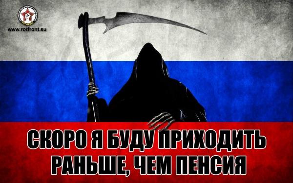 Половина мужчин России не до…