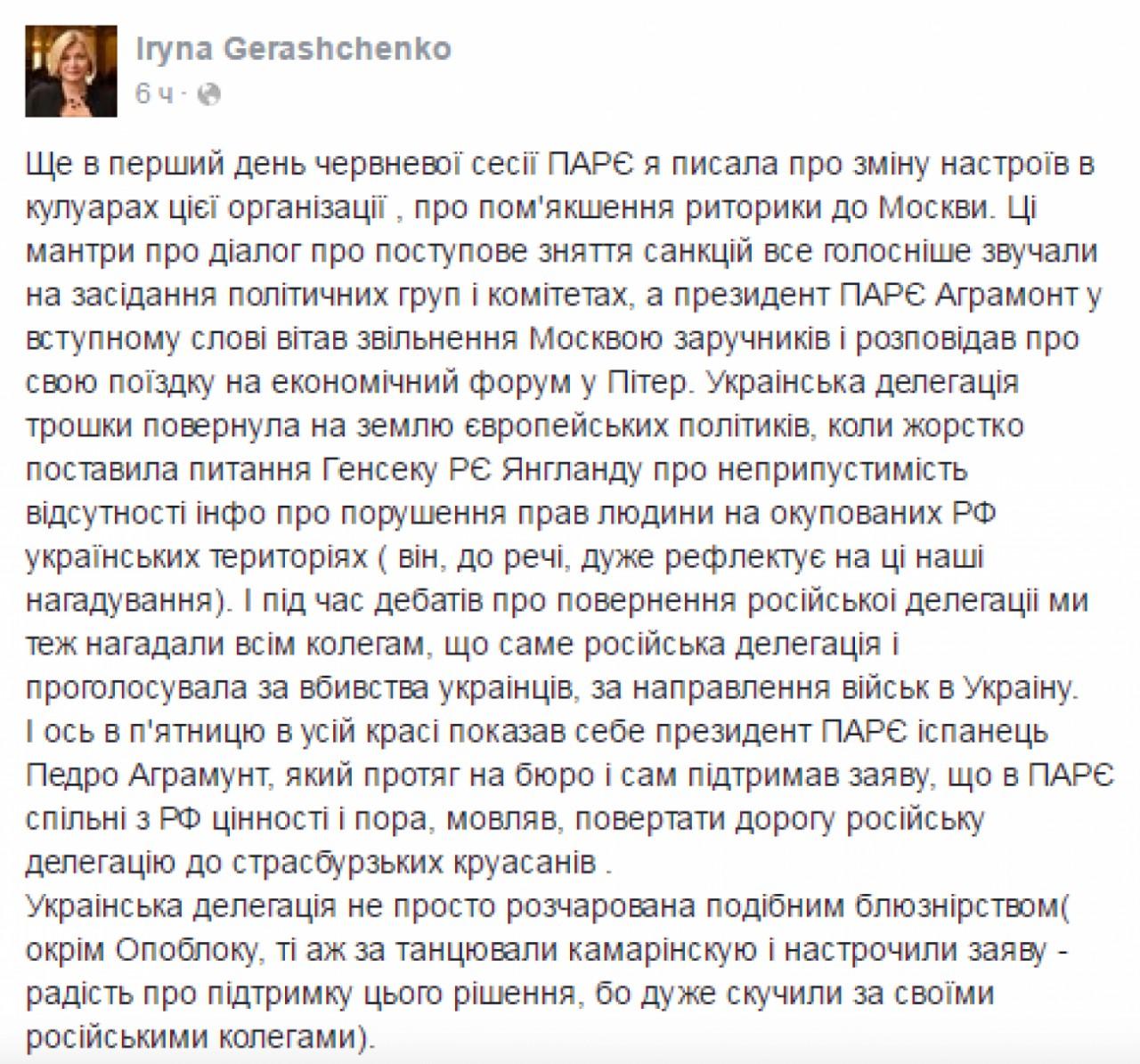 Ты меня достала, я от тебя устал! Евросоюз окончательно «сливает» Украину