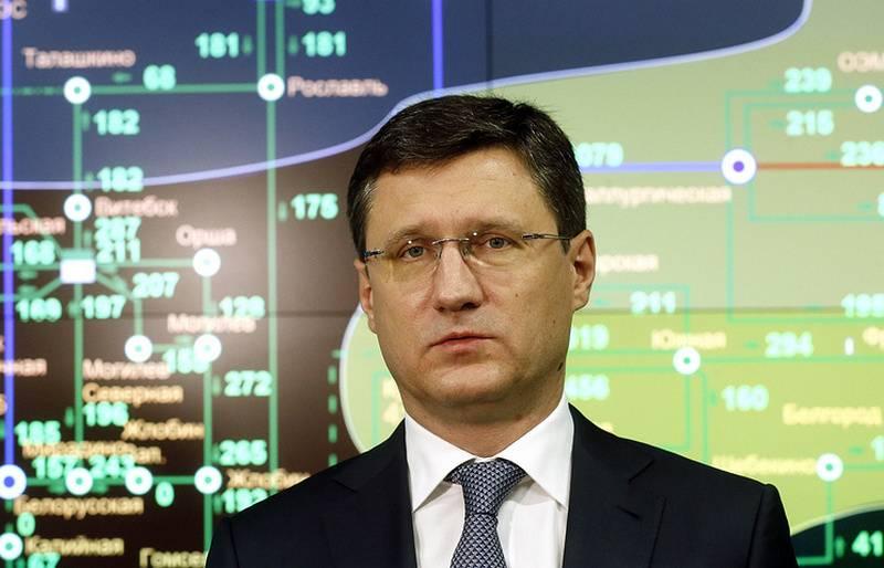 Россия отказалась вести переговоры с ЕС и Украиной по газу