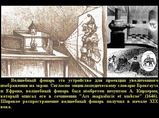 http://mtdata.ru/u16/photo7D80/20009481477-0/original.jpg