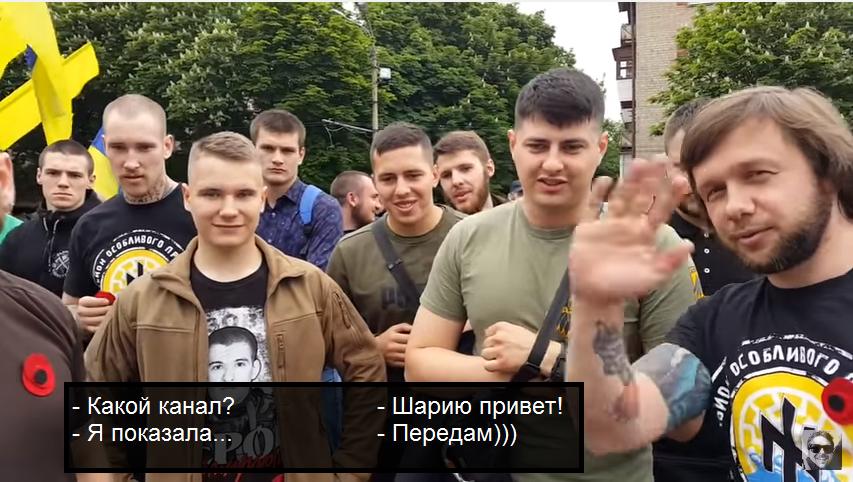 Анатолий Шарий, поговорим?