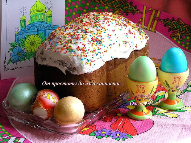 Христос Воскресе!!! Пасхальный кулич в хлебопечке