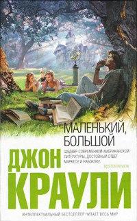Топ-10 новых фантастических романов