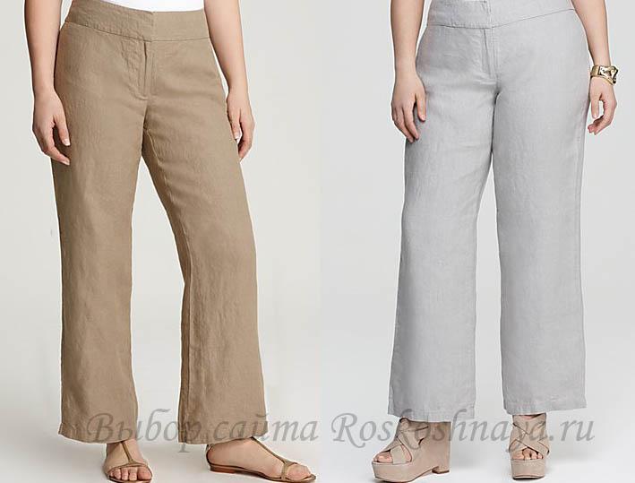 Фасоны брюк для полных