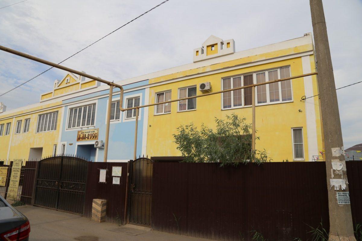 AST-NEWS Астраханские новост…