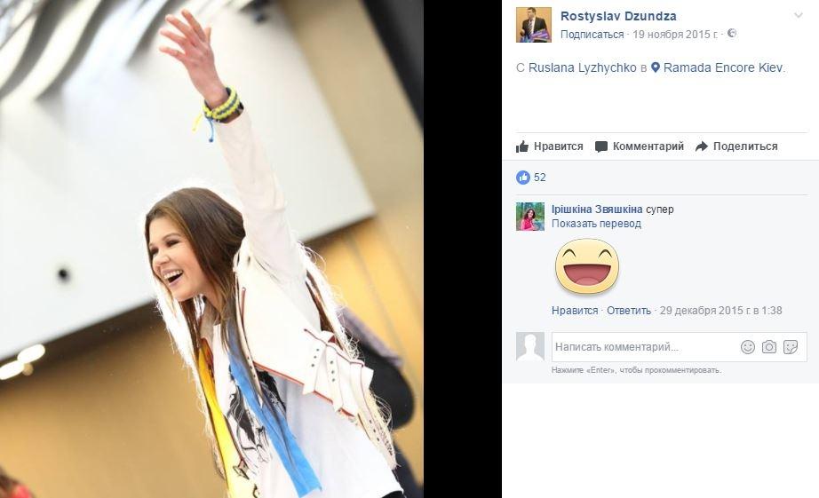 Певица Руслана объяснила, почему её пригласили на «Евровидение» в Киеве.
