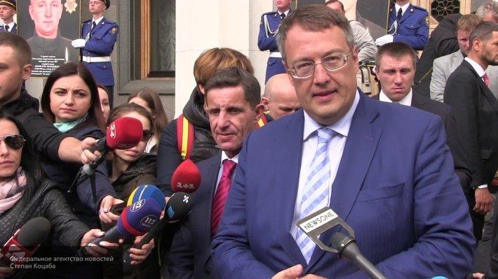 Геращенко обвинил РФ в «организации» миграционного кризиса в Европе