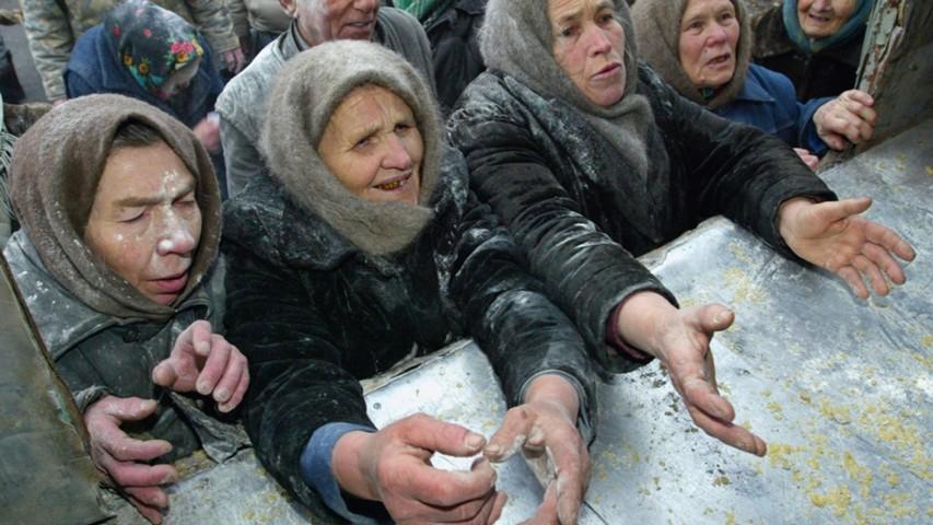 ПФУ: средний размер пенсии на Украине - 2645 гривен