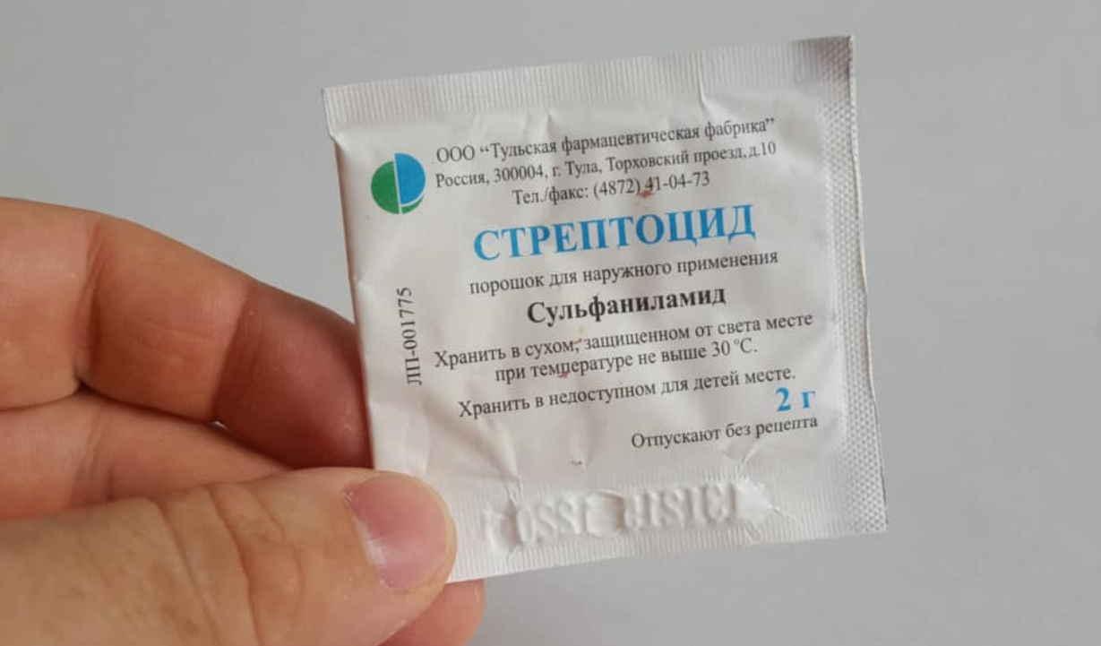 Стрептоцид - и никаких рубцов и пересадок кожи. Простое лечение сильных ожогов