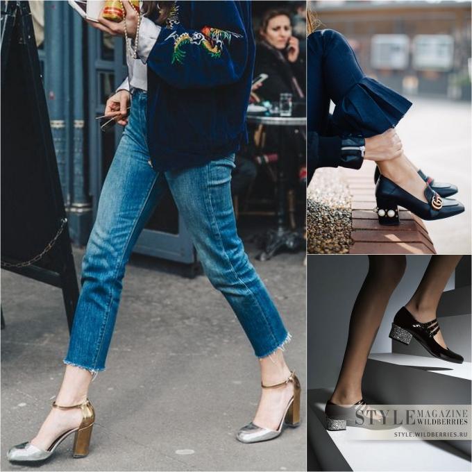 WSM texture shoes 02