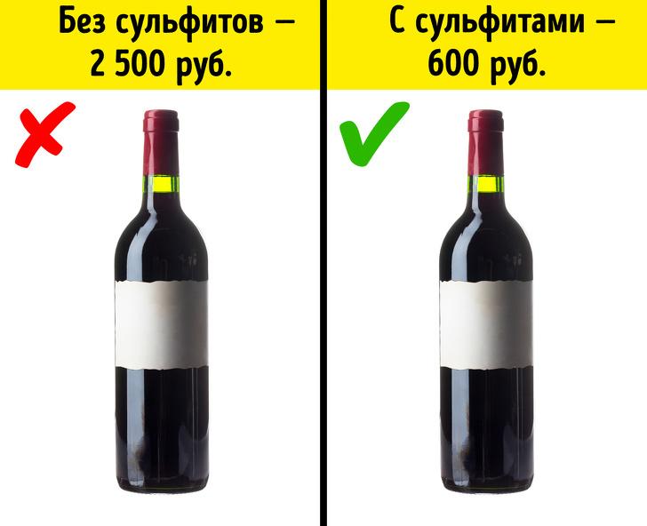 Чтобы выбрать в магазине качественное вино, не обязательно быть сомелье