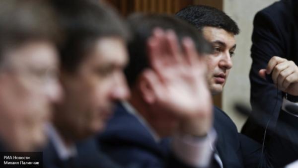 Картинки по запросу правительство Гройсмана  в панике - фото